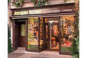 Boutique de Colmar